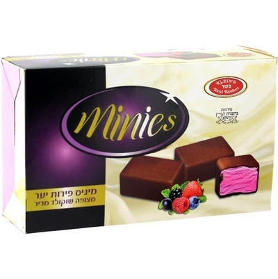 Non Dairy Minies Mixed Berry
