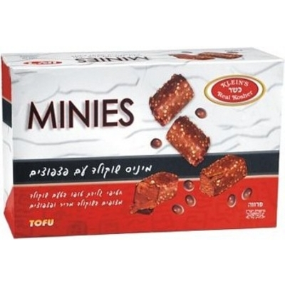 KP Minies Chocolate 32 Ct.