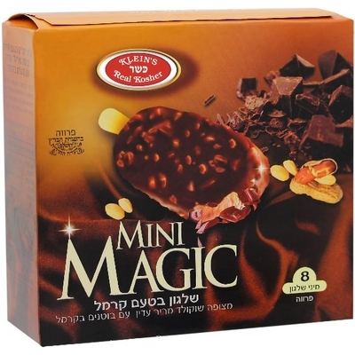Non Dairy Mini Magic Caramel