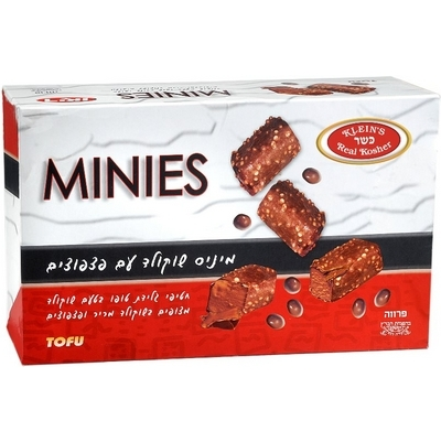 Non Dairy Minies Chocolate Crunch